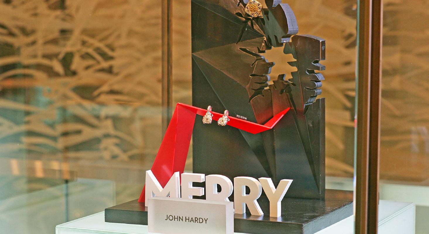merry1465x800